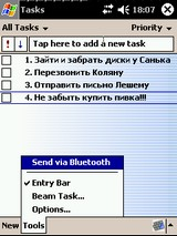 Задания для Pocket PC