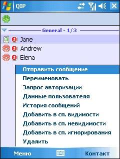 Настройки icq - тут собраны настройки профилей - uin, пароль, сервер и порт; здесь же можно включить прокси-порт