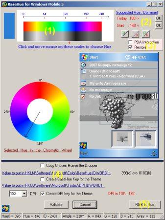 Настраиваем цвета градиента для WM5