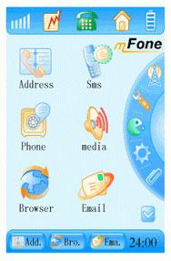 Японская компания Access Co., Ltd. приобрела компанию PalmSource, Inc