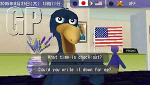 Говорун для Sony PSP