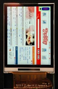 VGA-дисплей для мобильных телефонов