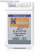 Новый антивирус для Symbian OS от AhnLab