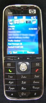 HP готовит к выпуску смартфон?