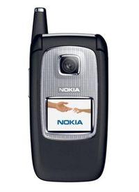 Nokia решила не выпускать телефоны с поддержкой WiMax до 2008
