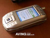 Коммуникатор LG KC8100 на платформе Window Mobile 5.0 Premium