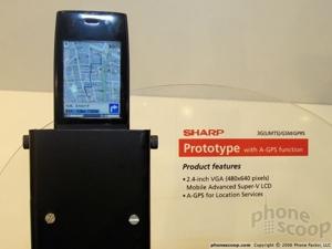 Первый в мире телефон с VGA-дисплеем от Sharp