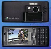 И снова Sony Ericsson K800 (Wilma)