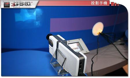 Мобильный телефон-проектор GPP2