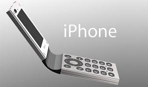 iPhone от Apple уже в этом году?