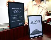 Продвинутая электронная книга Hitachi Albirey