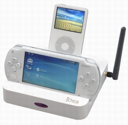 iDea HomeDock: универсальная док-станция для iPod, PSP и мобильного телефона