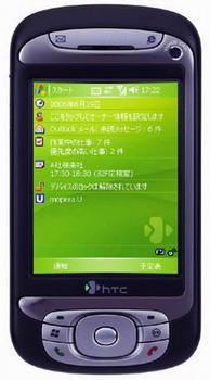 Коммуникатор HTC Z покоряет Японию