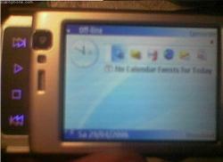 Новый телефон серии N от Nokia