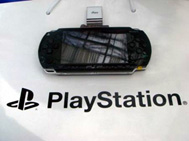 Редкий GPS для Sony PSP