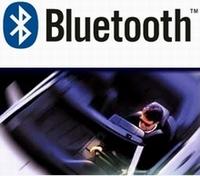 Китайская Bluetooth-полиция раскрыла банду негодяев