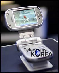 Стерео-дисплей разместился в телефоне