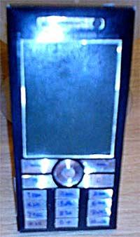 Утонченный клон RAZR от Sony Ericsson