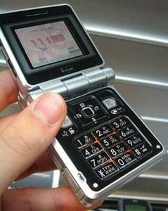 Телефон с зарядкой от солнца!