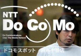 Японцы продвигают дальше ТВ для телефонов