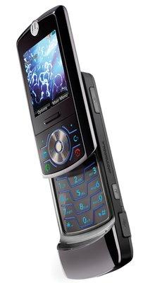 Стильный мультимедийный пингвин Motorola
