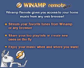 Winamp для сотовых телефонов