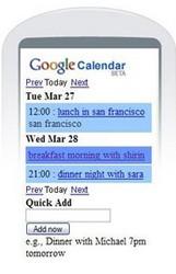 Google покусилась на органайзеры КПК и телефонов