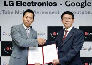 YouTube поможет LG в борьбе с iPhone