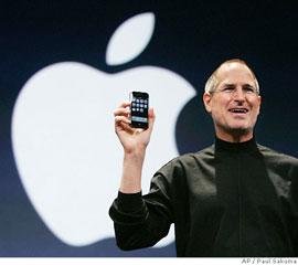 Близок выпуск iPhone 2?