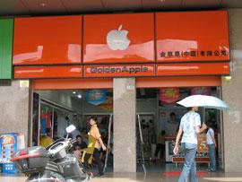 Китайцы пока отказались от iPhone из-за условий Apple