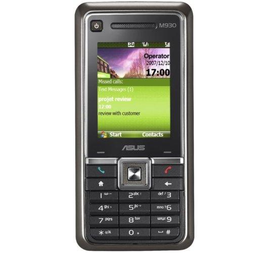 Смартфон p535 продажа, обмен - доска бесплатных объявлений мобильные телефоны красноярск (красноярскverroru)