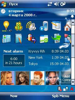 Spb Mobile Shell 2.0 — пользовательский интерфейс нового поколения (подробный обзор)