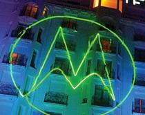 Motorola начала реорганизацию