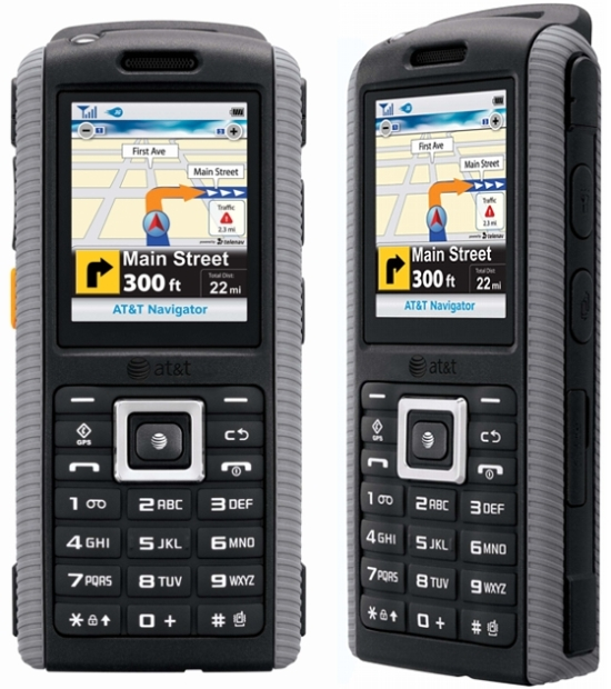 Обзор защищенных телефонов samsung b2100 xiaomi mi 5 32gb gold отзывы