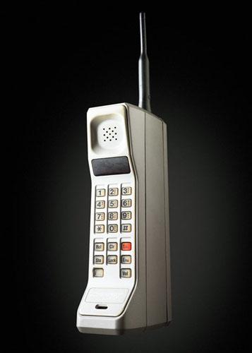 самый лучший мобильный