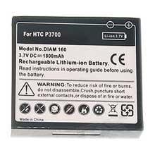 Батарея HTC P3700 1800мАч