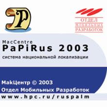 MacCentre PaPiRus 2003